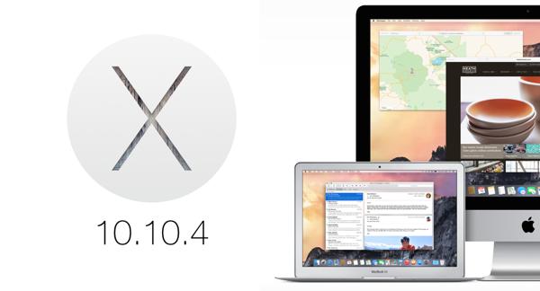 OS X Yosemite 10.10.4 ya está entre nosotros