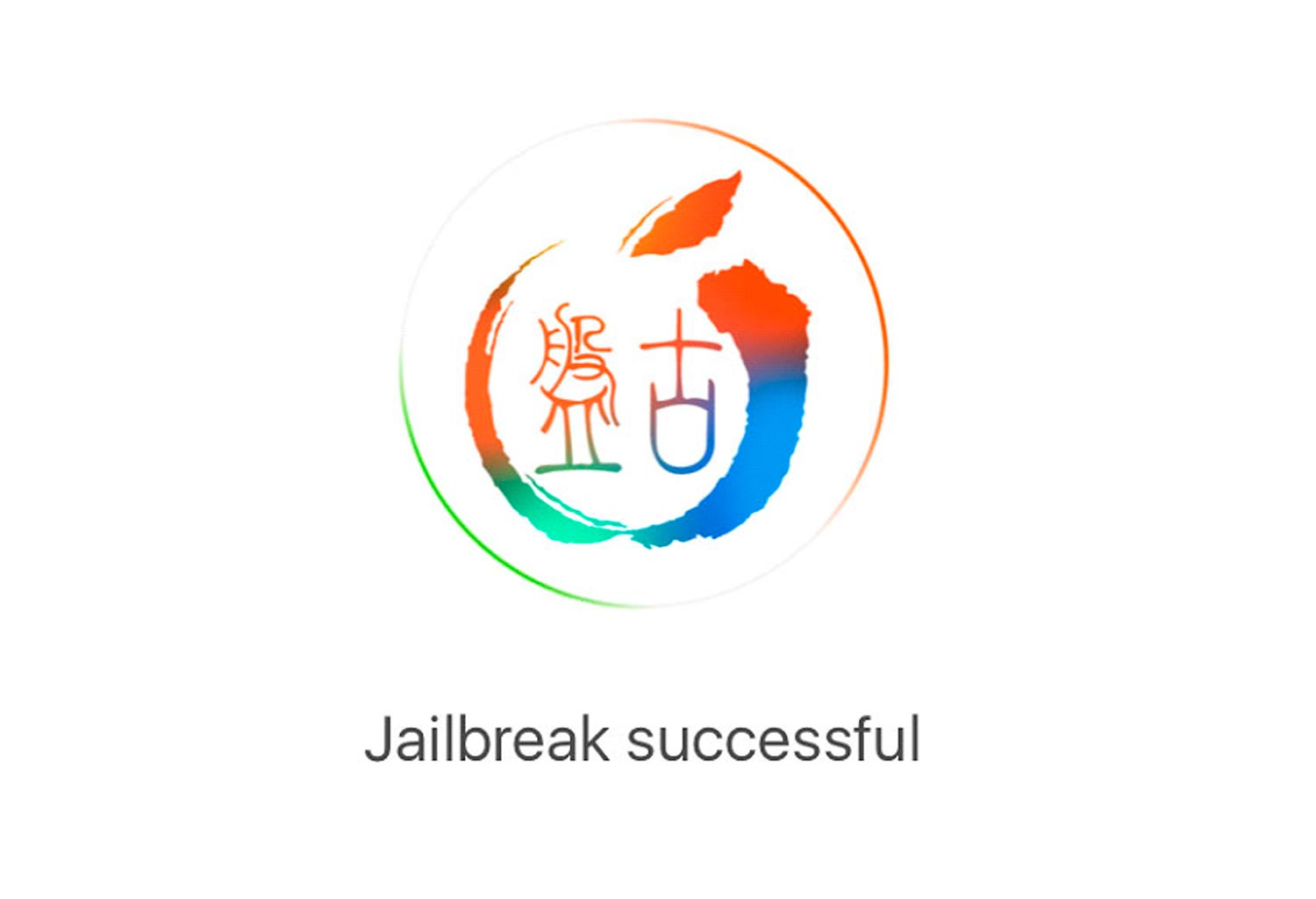 Escape-Digital---Jailbreak-iOS-102