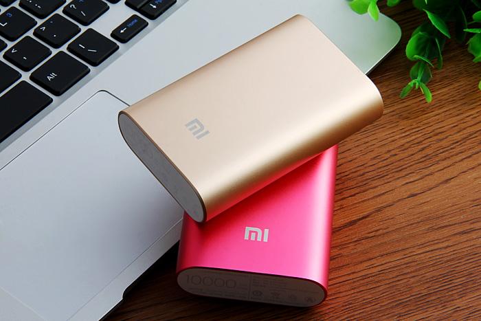 Los gadgets de Xiaomi en Gearbest