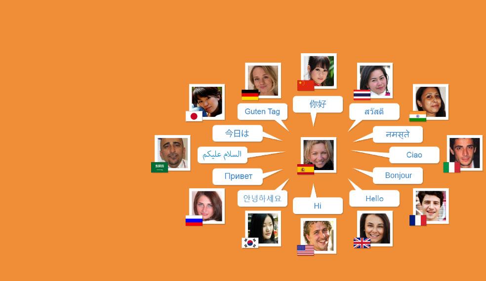 Hello Pal: Aprende idiomas gratis y personas de todo el mundo