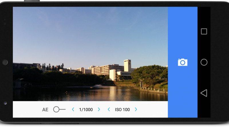 Las mejores apps de cámara para Android del 2017
