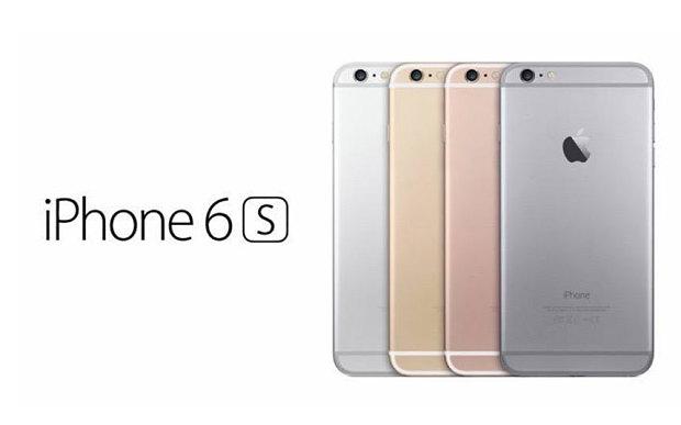 EscapeDigital -Iphone 6S