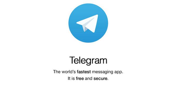 Telegram seactualizaconBotsintegradosyGifsmásrápidos